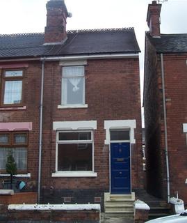 2 bedroom terraced house for sale - CROMARTIE STREET, DRESDEN, STOKE-ON-TRENT