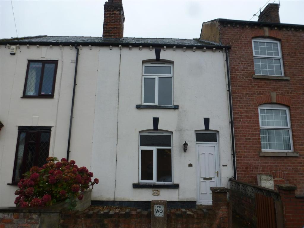 2 Bedrooms Terraced House for sale in Wood Lane, Rothwell