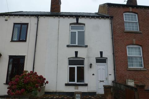 2 bedroom terraced house for sale - Wood Lane, Rothwell