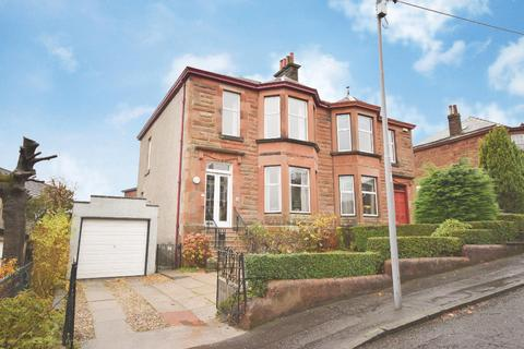 3 bedroom semi-detached house for sale - St Anns Drive, Giffnock, Glasgow, G46 6JP
