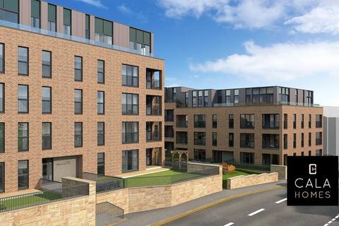 3 bedroom flat for sale - Plot 70 - 21 Mansionhouse Road, Langside, Glasgow, G41