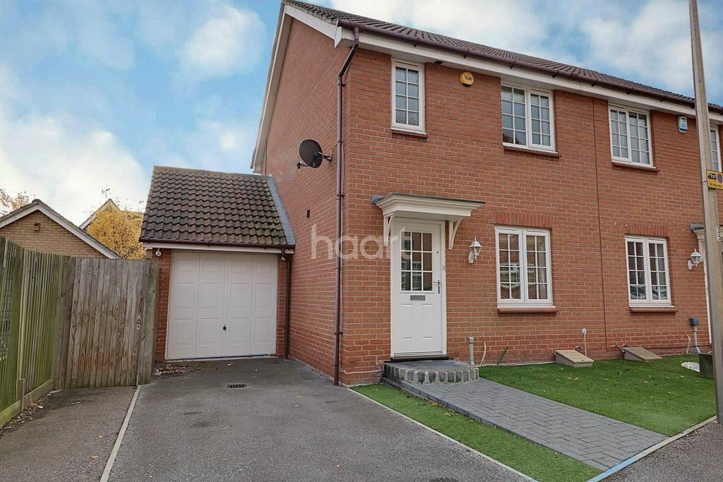2 Bedrooms Semi Detached House for sale in Frobisher Gardens, Chafford Hundred