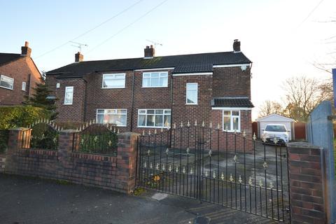 3 bedroom semi-detached house for sale - Gower Road, Heaton Chapel