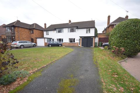 3 bedroom semi-detached house for sale - Coleshill Heath Road, Marston Green