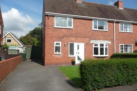 2 bedroom semi-detached house for sale - Coppin Hall Grove