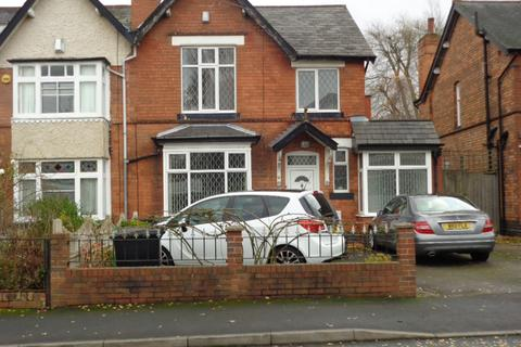 4 bedroom semi-detached house for sale - Merton Road, Moseley, Birmingham B13