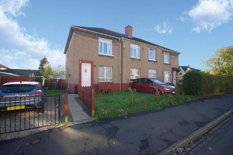 2 bedroom flat for sale - 101 Ladykirk Drive, Cardonald, Glasgow, G52 2NX