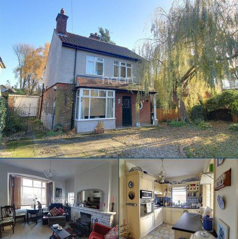 3 bedroom detached house for sale - Catton Grove Road, Norwich