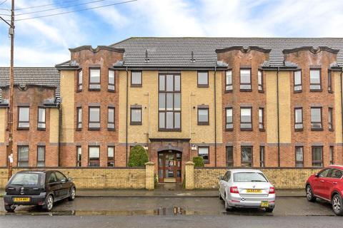 2 bedroom flat for sale - 75C Titwood Road, Pollokshields, Glasgow, G41