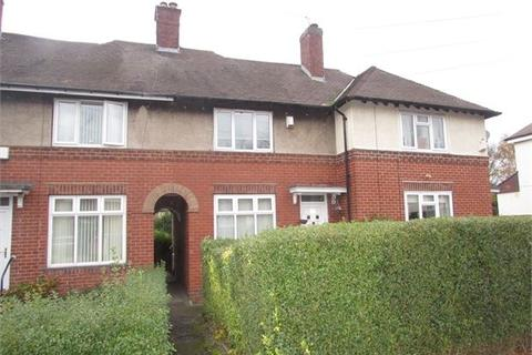 2 bedroom terraced house for sale - Ronksley Road, Sheffield, S5 0HF