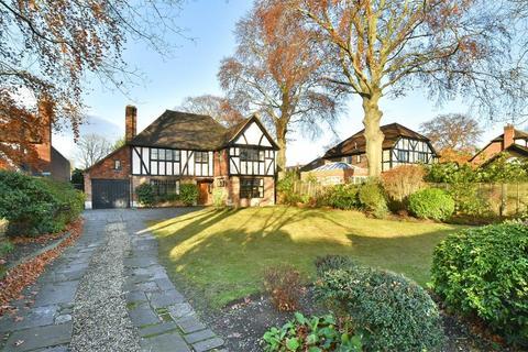 4 bedroom detached house for sale - Hawthorne Road, Bickley, Bromley, Kent