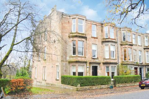 2 bedroom flat for sale - Prince Albert Terrace, Flat 2/W, Helensburgh, Argyll & Bute, G84 7RY