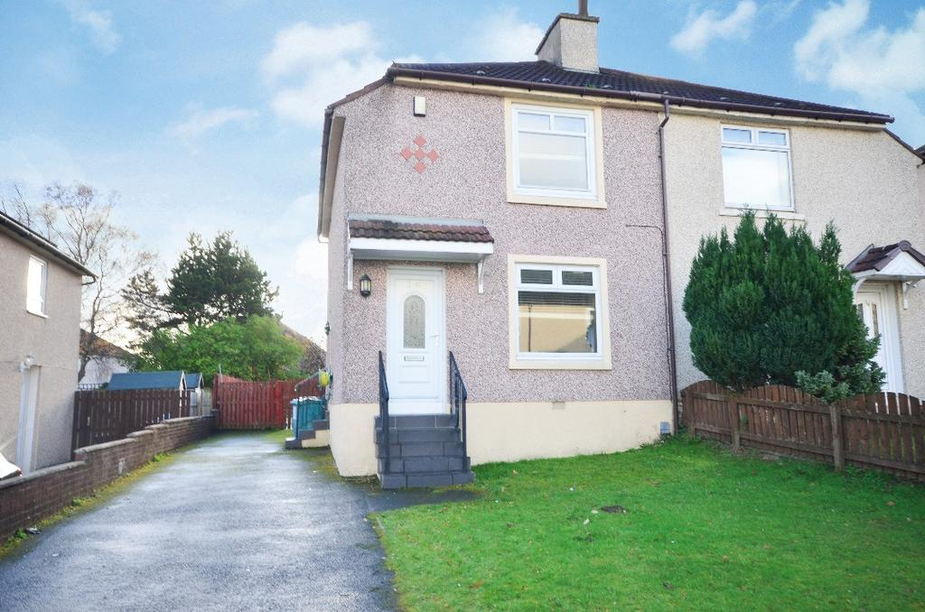 2 Bedrooms Semi Detached House for sale in Clyde Street, Coatbridge, South Lanarkshire, ML5 3LT