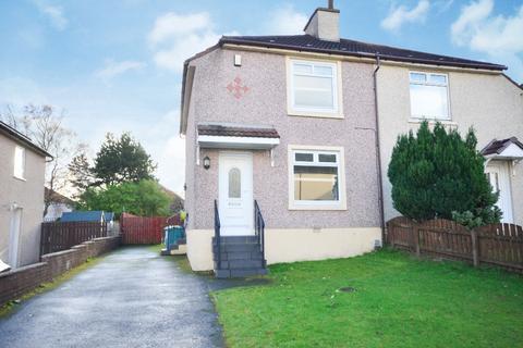 2 bedroom semi-detached house for sale - Clyde Street, Coatbridge, South Lanarkshire, ML5 3LT