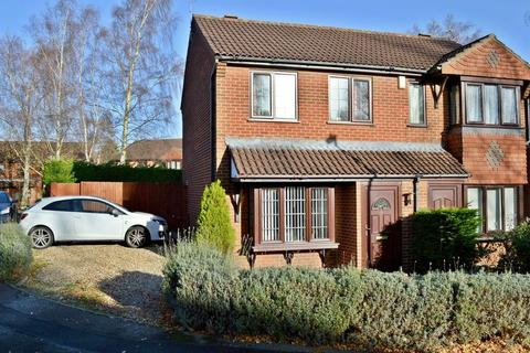 2 bedroom semi-detached house for sale - Wedgewood Road, Lincoln