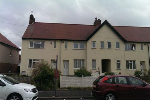 4 bedroom terraced house for sale - FOR SALE 4 BED Black-A-Tree Road, Nuneaton, CV10 8AF