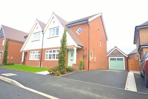 3 bedroom semi-detached house for sale - Evington Drive, Summerhill Park, Liverpool