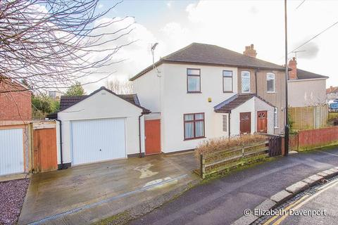 3 bedroom semi-detached house to rent - Radford Circle, Coundon