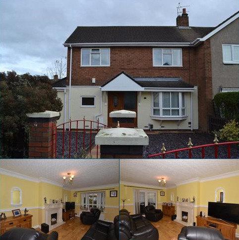 3 bedroom semi-detached house for sale - Bognor Street, Town End Farm, Sunderland