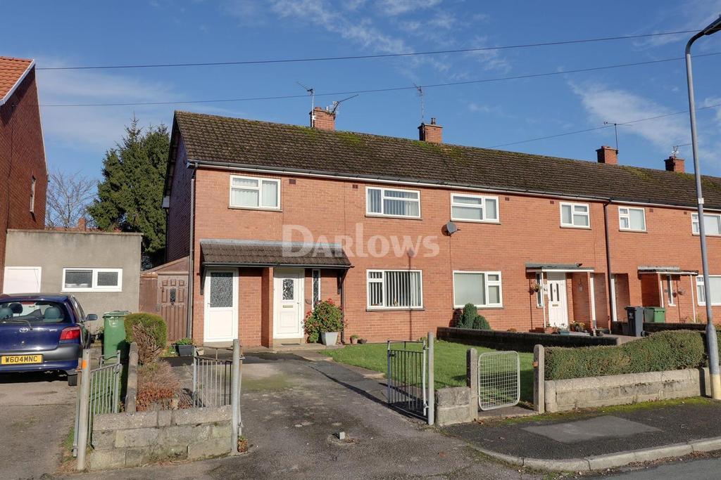 3 Bedrooms End Of Terrace House for sale in Coed Cochwyn Avenue, Llanishen, Cardiff, CF14