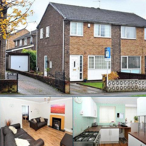 3 bedroom semi-detached house for sale - Ashbourne Way, Bradford, West Yorkshire, BD2