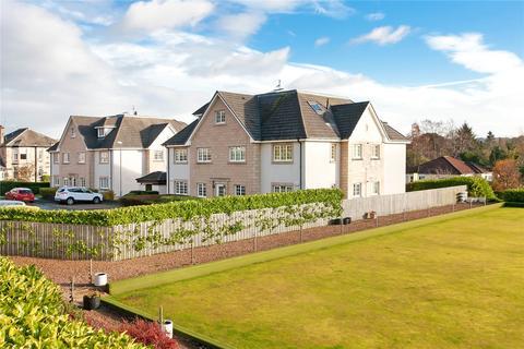 2 bedroom apartment for sale - 1/2, Ledi Road, Newlands, Glasgow