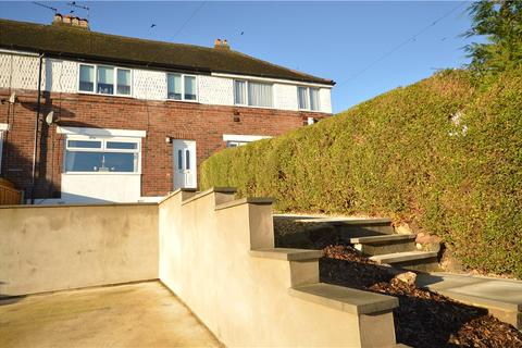 3 bedroom terraced house for sale - Sussex Avenue, Horsforth, Leeds, West Yorkshire