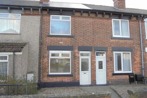 2 bedroom terraced house to rent - Mansfield Road, Skegby, Notts, NG17
