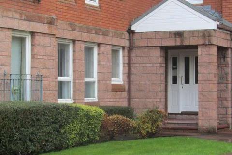 2 bedroom flat for sale - 27A Greenholme Street, Glasgow, G44 4DU