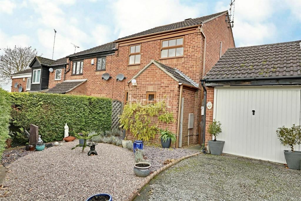 3 Bedrooms End Of Terrace House for sale in REDLAND DRIVE NORTHAMPTON