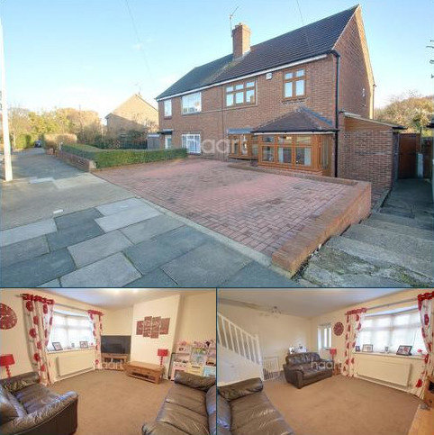 3 bedroom semi-detached house for sale - Newmarket Way, Hornchurch