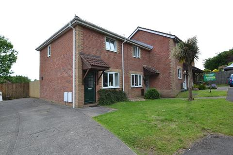 2 bedroom end of terrace house to rent - Brianne Drive, Thornhill, Cardiff. CF14 9HE