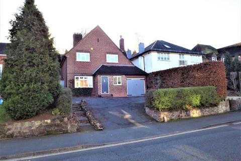 4 bedroom detached house for sale - Manor Road,Sutton Coldfield,West Midlands