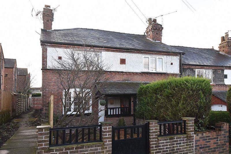 2 Bedrooms End Of Terrace House for sale in Moordale Road, Knutsford