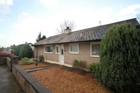 3 bedroom detached house for sale - Fernoch Drive, Lochgilphead