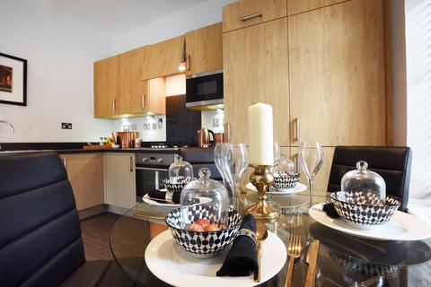 1 bedroom apartment for sale - Garden Square East, Apt 1 & Apt 3, Hestercombe House, Dickens Heath