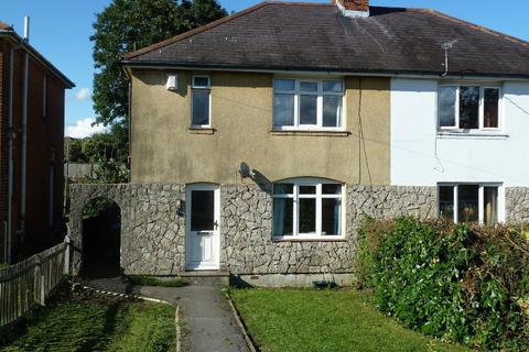 4 bedroom house to rent - Southampton