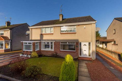 2 bedroom semi-detached villa for sale - 25 Hilton Park, Bishopbriggs, Glasgow, G64 3NL