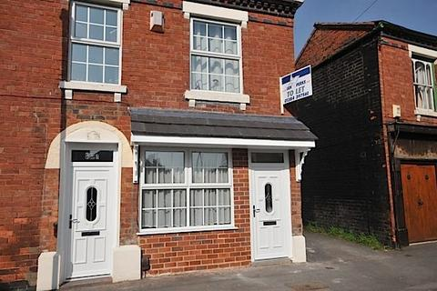 Studio to rent - STOURBRIDGE - Brook Street