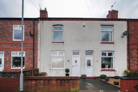 2 bedroom terraced house to rent - Heaton Street, Standish, Wigan, WN6 0DA