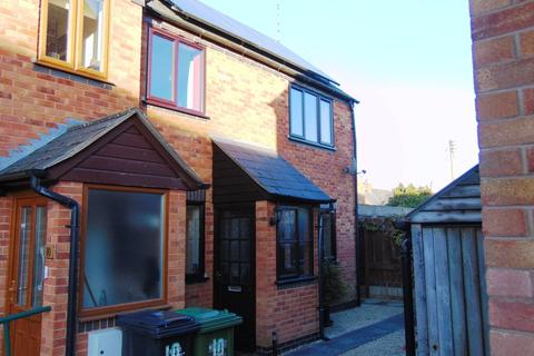 2 bedroom end of terrace house for sale - High Street, Badsey