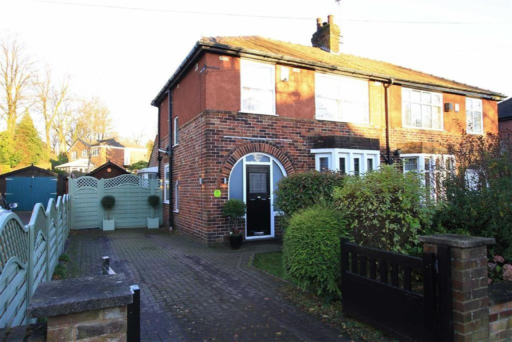 3 Bedrooms Semi Detached House for sale in 24, Oulder Hill Drive, Oulder Hill, Rochdale, OL11