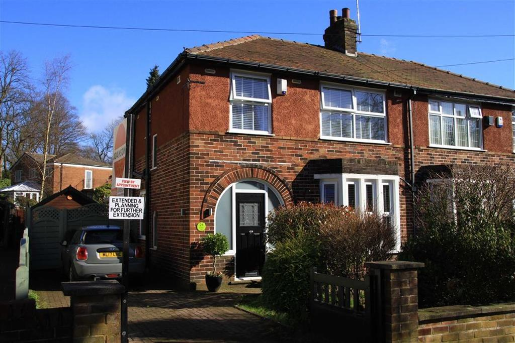 3 Bedrooms Semi Detached House for sale in 24, Oulder Hill Drive, Bamford, Rochdale, OL11