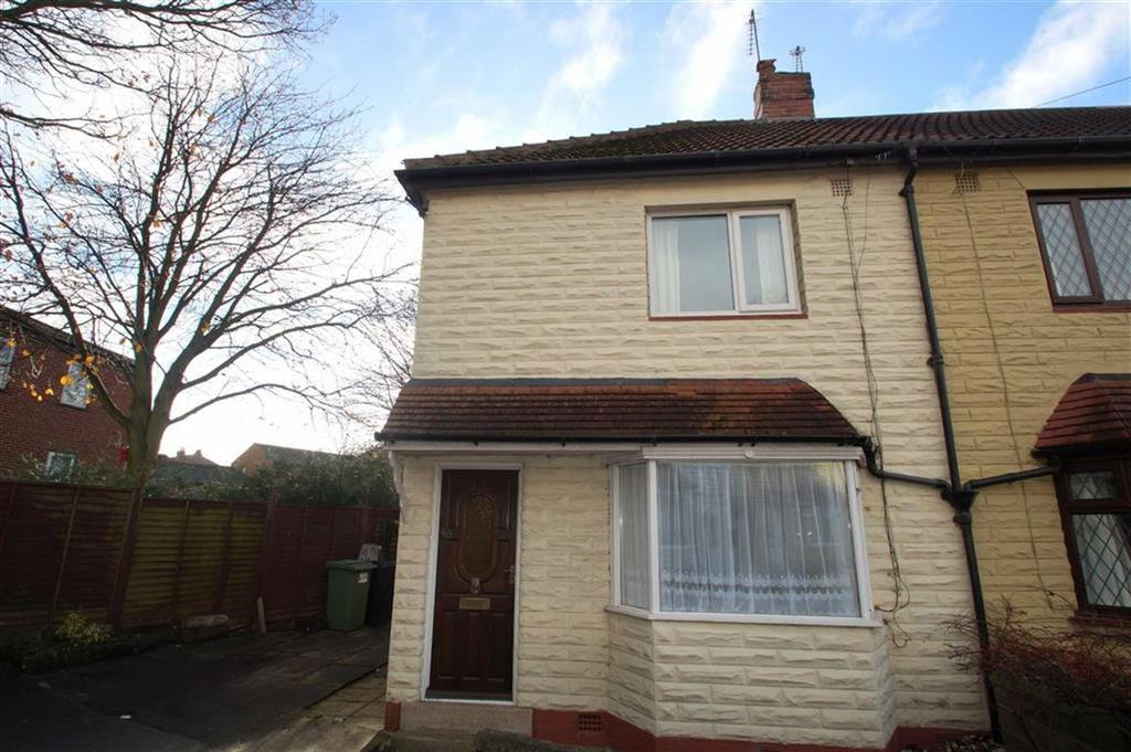 2 Bedrooms End Of Terrace House for sale in Birch Crescent, Leeds