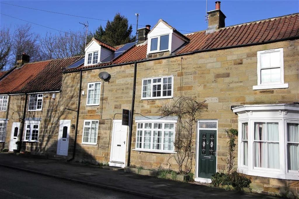 2 Bedrooms Cottage House for sale in Kirkby Lane, Great Broughton
