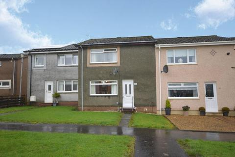 2 bedroom villa for sale - 3 Kingsway, Harestanes, Kirkintilloch, G66 2UG