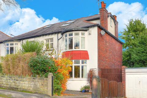 4 bedroom semi-detached house for sale - 68 Dunkeld Road, Ecclesall, S11 9HP