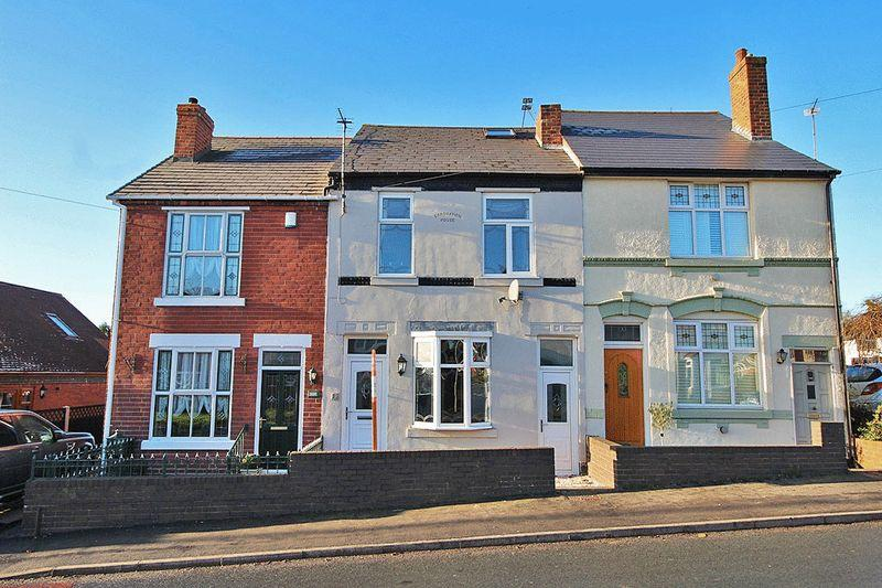 2 Bedrooms Terraced House for sale in Clifton Street, Coseley