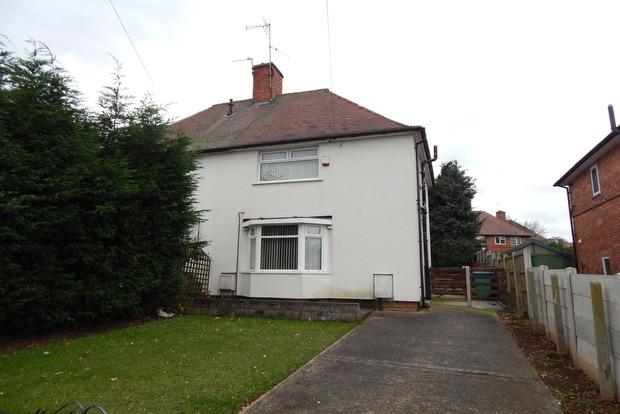 2 Bedrooms Semi Detached House for sale in Rosslyn Drive, Aspley, Nottingham, NG8