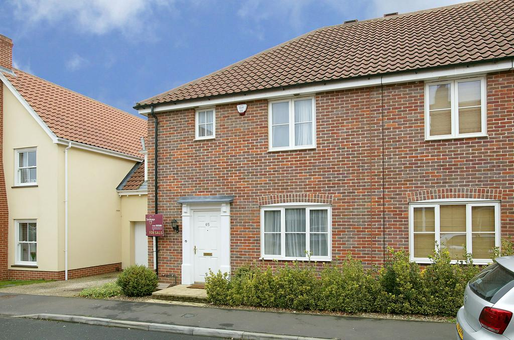 3 Bedrooms End Of Terrace House for sale in Vanguard Chase, Costessey, Norwich